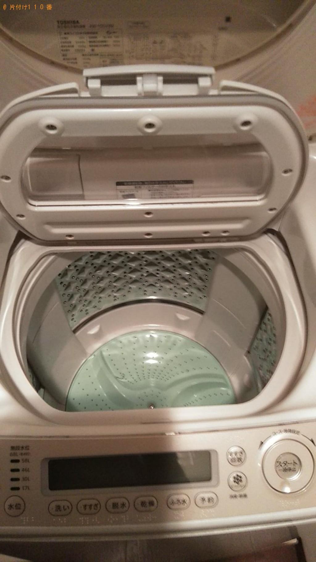 洗濯機をきれいにしてほしい。