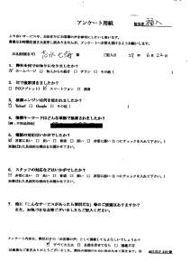 愛知県安城市にて原付バイクの引き取り処分のご依頼 お客様の声