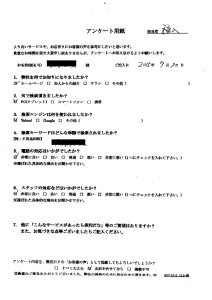 名古屋市にて廃棄ごみの回収処分のご依頼 お客様の声