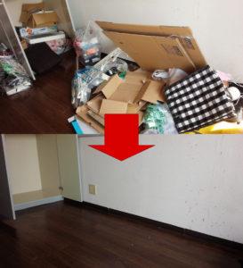 名古屋市にて扇風機や家庭ゴミなどの回収処分ご依頼 お客様の画像2