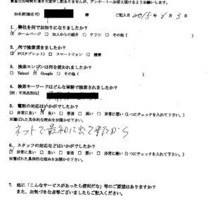 稲沢市にて家具の引き取り処分のご依頼 お客様の声