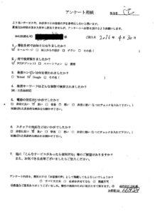 名古屋市にて本棚やスーツケースなどの回収ご依頼 お客様の声