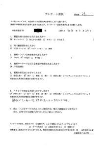 名古屋市にて本棚、サイドボード回収のご依頼 お客様の声