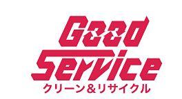 株式会社グッドサービス