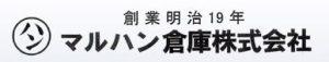マルハン倉庫株式会社名古屋港営業所