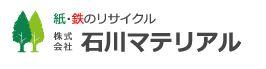 株式会社石川マテリアル本社