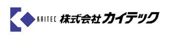 株式会社カイテック