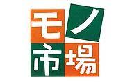 アウトレット&リサイクルモノ市場東浦店