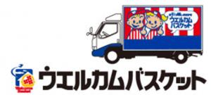 株式会社ウェルカム・バスケット