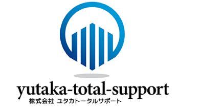 ユタカトータルサポート