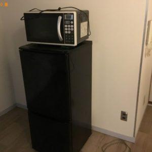 【名古屋市】電子レンジ、冷蔵庫の回収・処分ご依頼 お客様の声