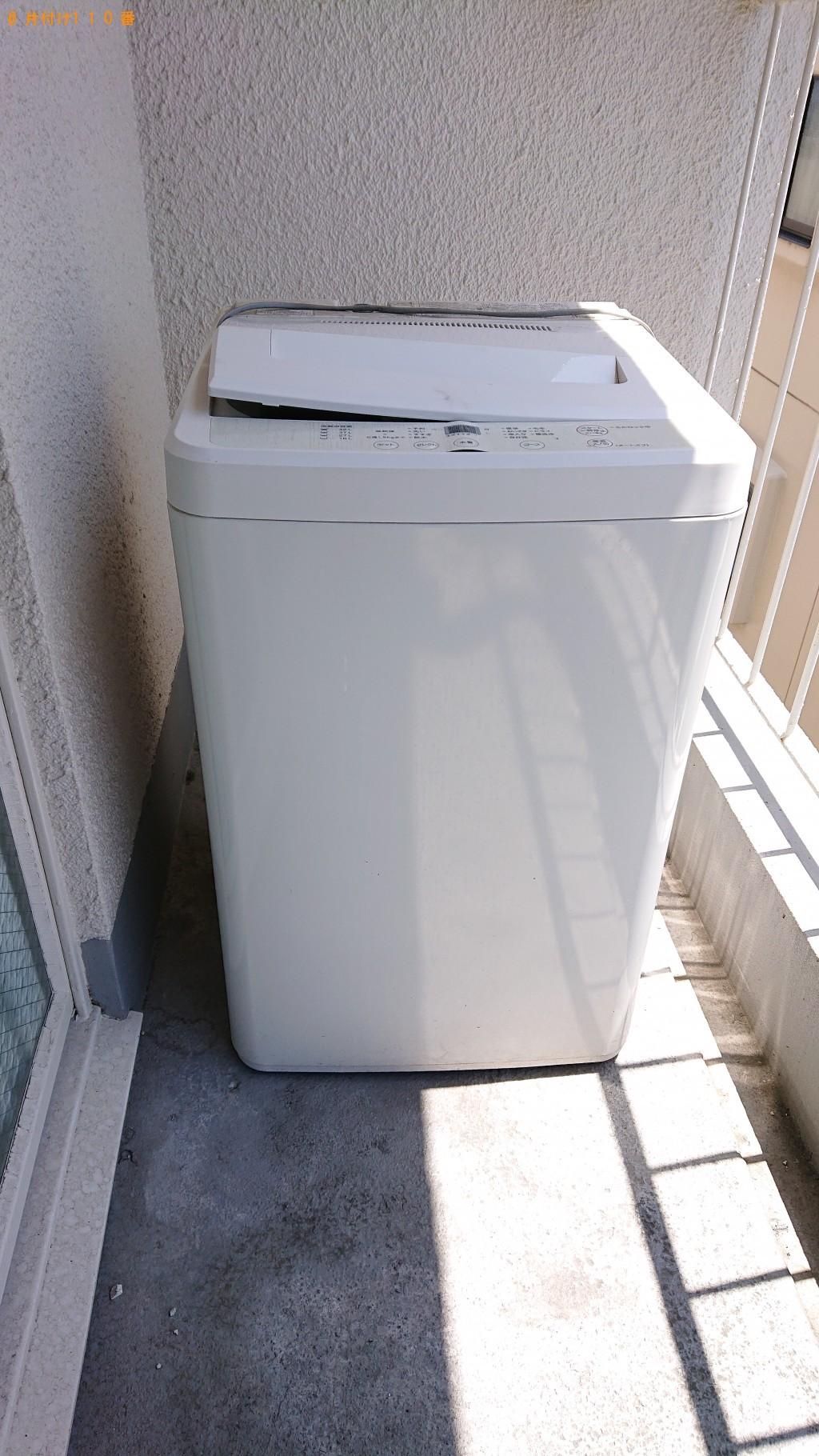 【大府市】洗濯機の回収・処分ご依頼 お客様の声