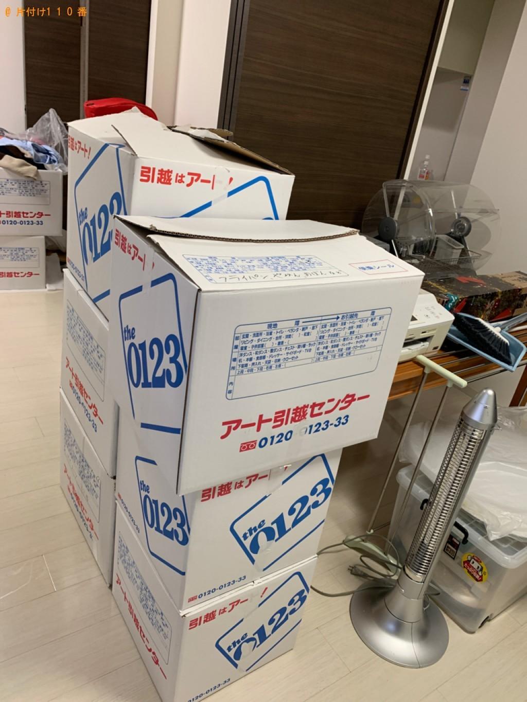 【名古屋市】テレビ、布団、マットレス付きセミダブルベッドの回収