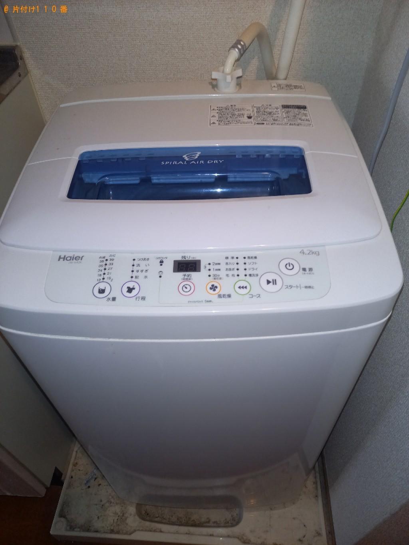 【名古屋市】洗濯機、ソファー、家具等の回収・処分ご依頼