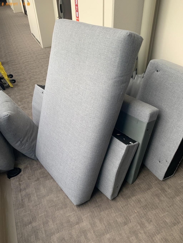 【名古屋市】二人掛けソファーの回収・処分ご依頼 お客様の声